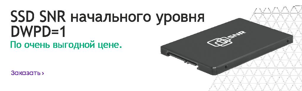Баннер SSD SNR