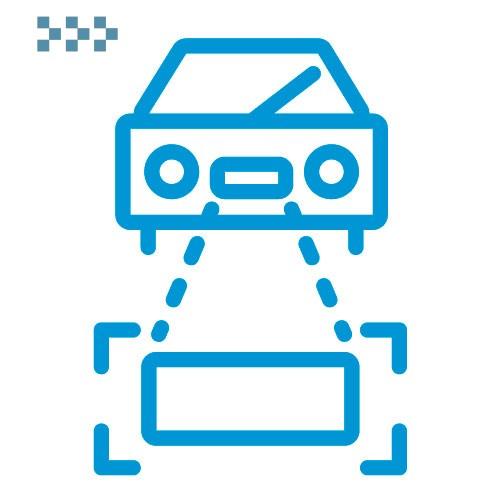 Электронный ключ Guardant (распознавание автономеров Light)