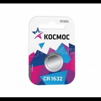 Элемент питания литиевый CR CR1632 1хBL (блист.1шт) Космос KOCR16321BL