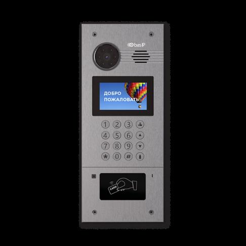 Вызывная панель IP-домофона BAS-IP AA-07BV Silver гибрид
