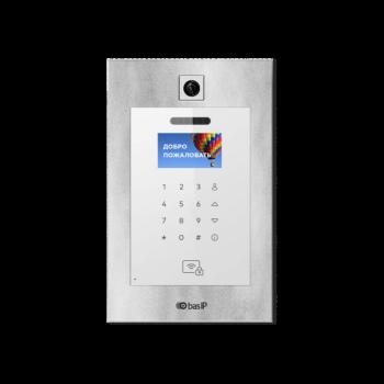Вызывная панель IP-домофона BAS-IP AA-11B Silver