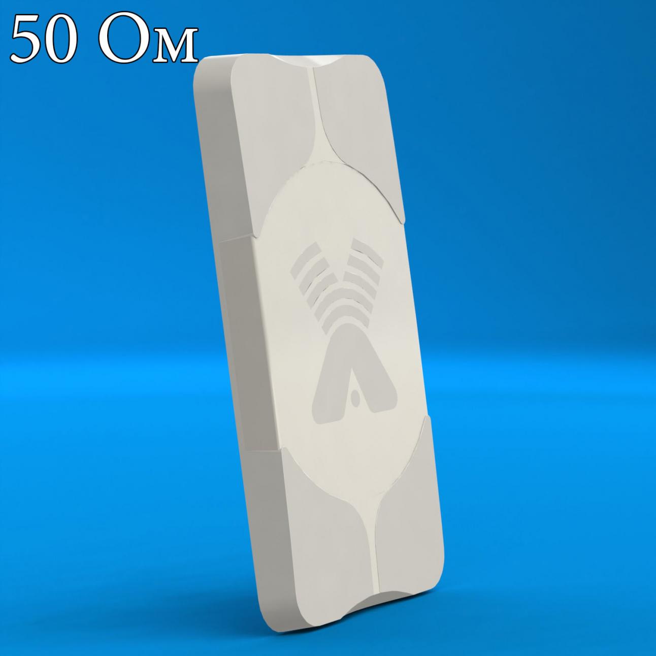 Широкополосная направленная антенна AGATA, 2G/3G/4G/WIFI, 14-17 dBi, 1.7-2.7ГГц