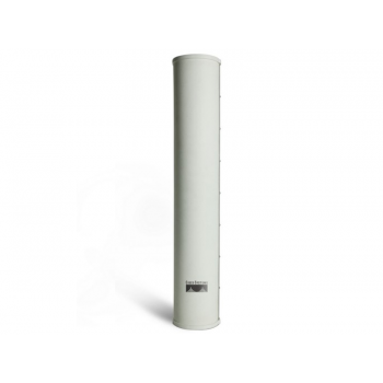 Антенна Cisco AIR-ANT2414S-R
