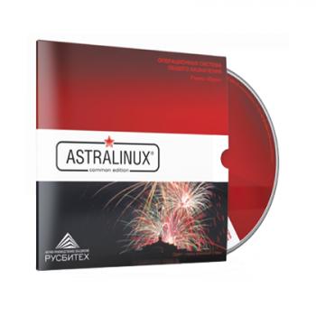 Лицензия Astra Linux Common Edition