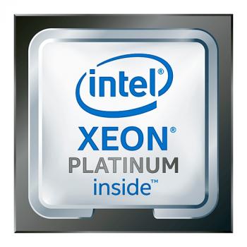 Процессор Intel Xeon Platinum 8253 (2.20 GHz/22M/16-core) Socket S3647