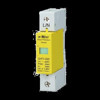 Грозозащита для сетей 220-380В, однофазная с сигнализатором разряда