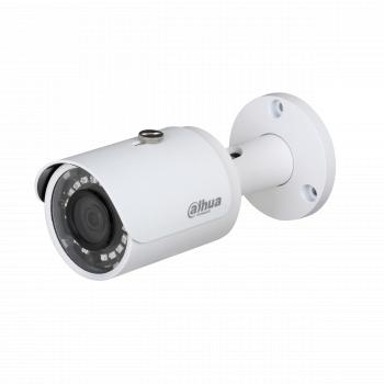 Уличная HDCVI видеокамера DAHUA DH-HAC-HFW2231SP-0360B 2Мп, 1080p, 3.6мм, ИК до 30м, 12В, WDR, IP67