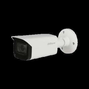 Уличная видеокамера HDCVI DH-HAC-HFW2241TP-Z-A 2Мп, моториз. объектив 2.7-13.5мм, ИК до 80м, WDR 120дБ, встр. микр, DC12В, IP67