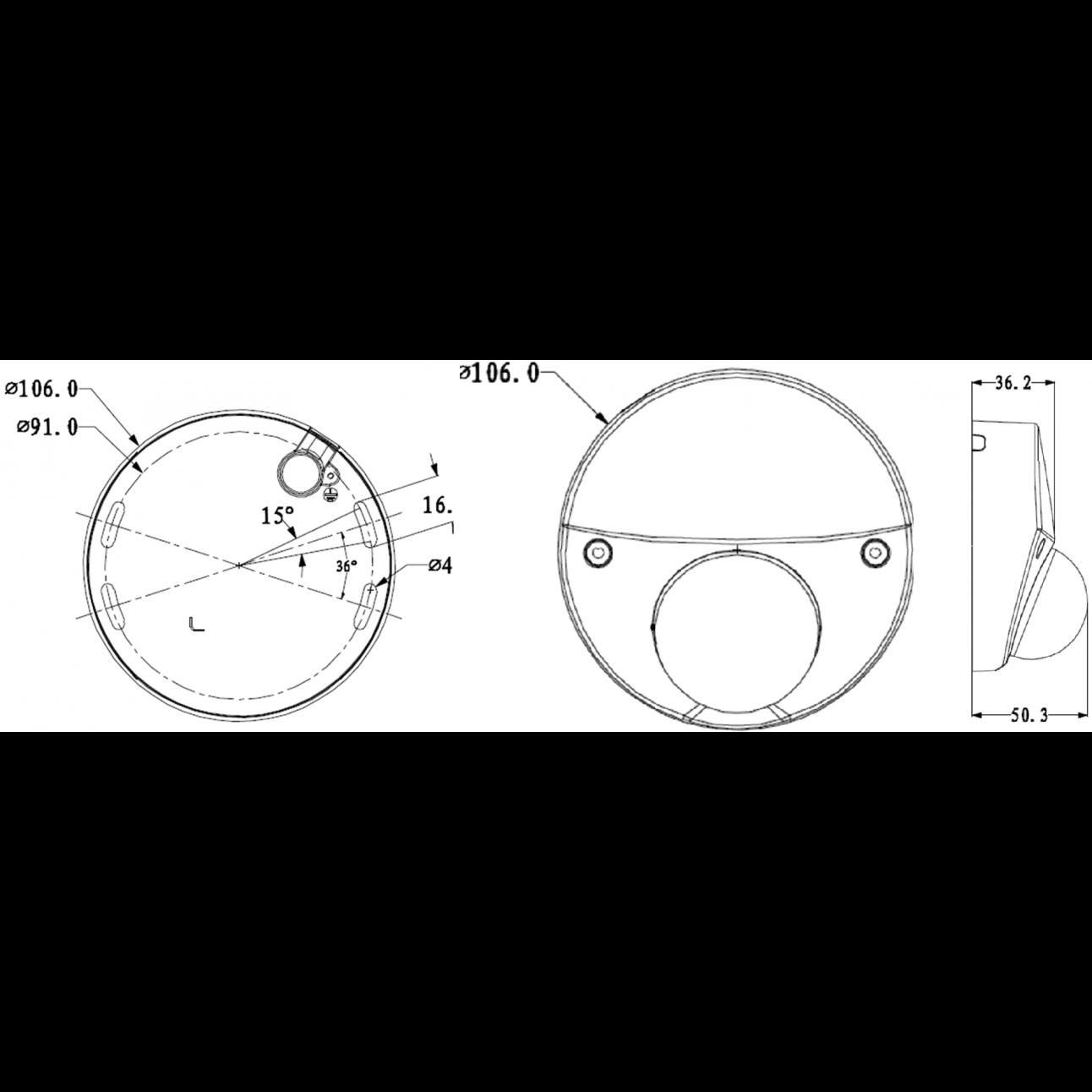 Мини-купольная пластиковая IP видеокамера DH-IPC-HDPW1420FP-AS-0280B 4Мп (уценка)