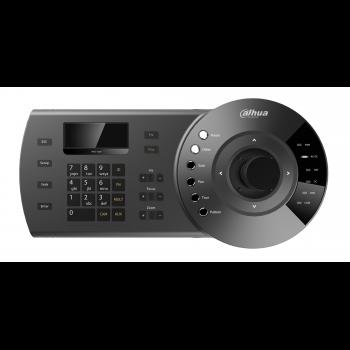 Сетевой пульт управления DH-NKB1000 поворотными камерами и видеорегистраторами c USB (имеет потертости)