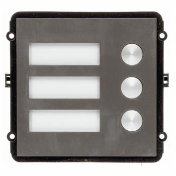 Вызывной модуль с тремя кнопками DH-VTO2000A-B, металл, WEB интерфейс, LAN, DC 12В