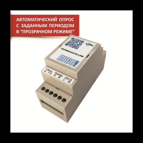 Контроллер RS-485/CAN с внешней съемной антенной ТЕРМИНАЛ-М-LRW (НОВОУЧЕТ)