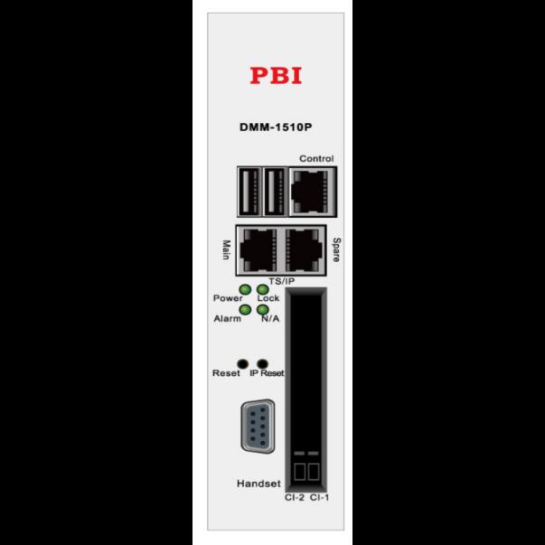 Модуль профессионального IRD приемника PBI DMM-1510P-12S2 для цифровой ГС PBI DMM-1000