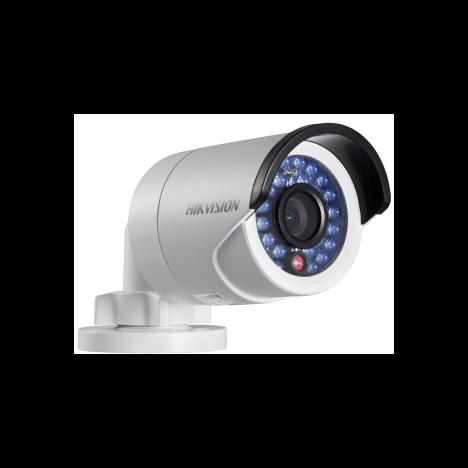 DS-2CD2042WD-I (4мм), 4Мп Уличная мини IP-камера день/ночь (имеет потертости)