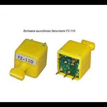 Делитель FZ110