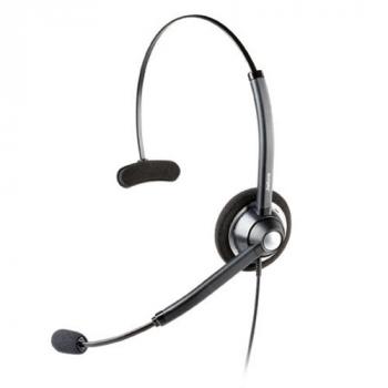 Jabra Mono-узкополосное звучание (300-3.400 Hz), гибкая штанга микрофона с углом вращения 270°