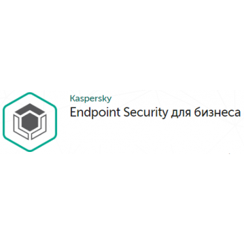 Лицензия Kaspersky Endpoint Security на 1 год для 15-19 пользователей