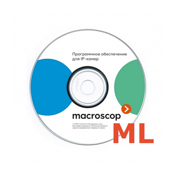 Программное обеспечение MACROSCOP ML x64, лицензия на работу с 1-й IP камерой