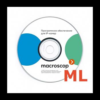 Лицензия на работу с 1 IP-камерой х86/х64 Macroscop ML