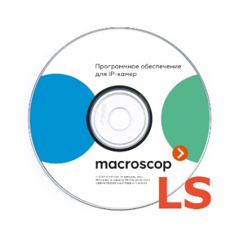 Лицензия на работу с 1 IP-камерой х86/х64 Macroscop LS