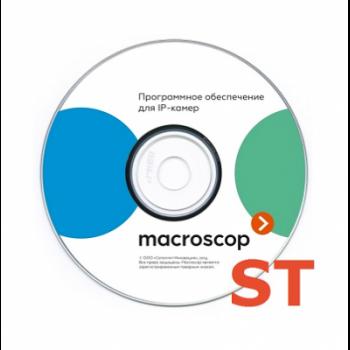 Лицензия на работу с 1 IP-камерой х86/х64 Macroscop ST