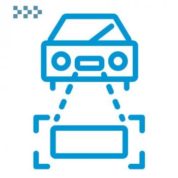 Модуль распознавания автомобильных номеров Macroscop Light. Лицензия для одного сервера на 1 IP Камеру для автопарковок (Light)