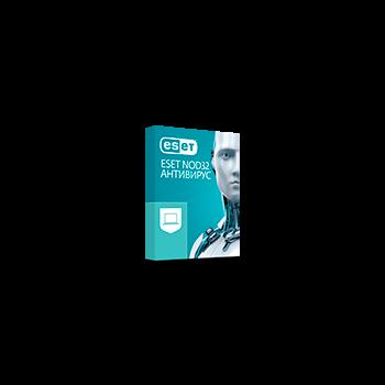 Лицензия ESET NOD32 Антивирус на 1 год для 3 пользователей или продление на 20 месяцев