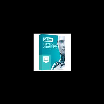 Лицензия ESET NOD32 Антивирус на 1 год для 1 пользователя
