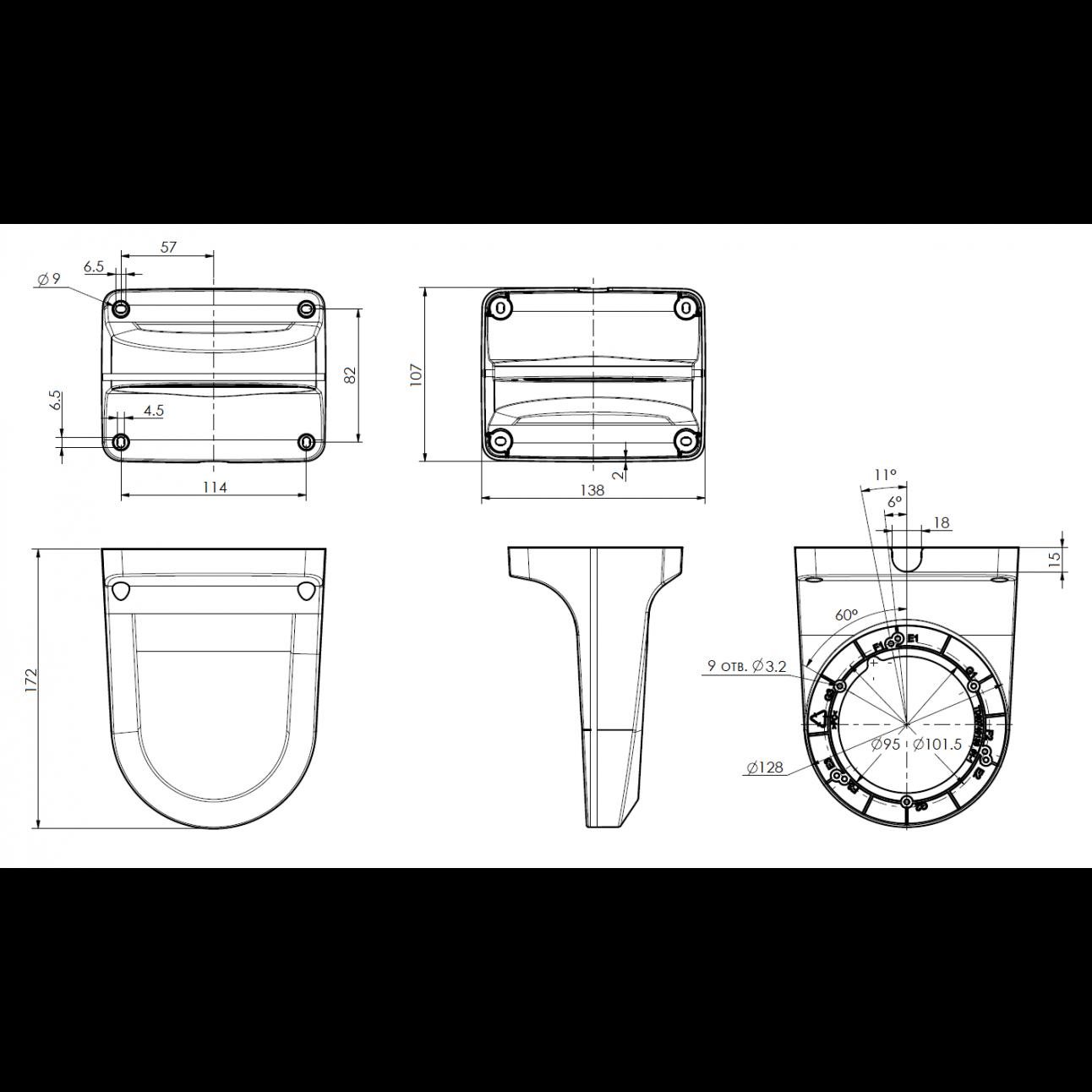 Настенный кронштейн для купольных камер OMNY ACC VD3