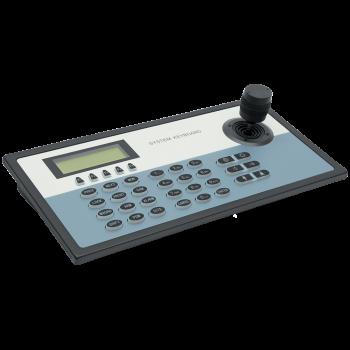 Клавиатура OMNY KBD для поворотных камер без БП