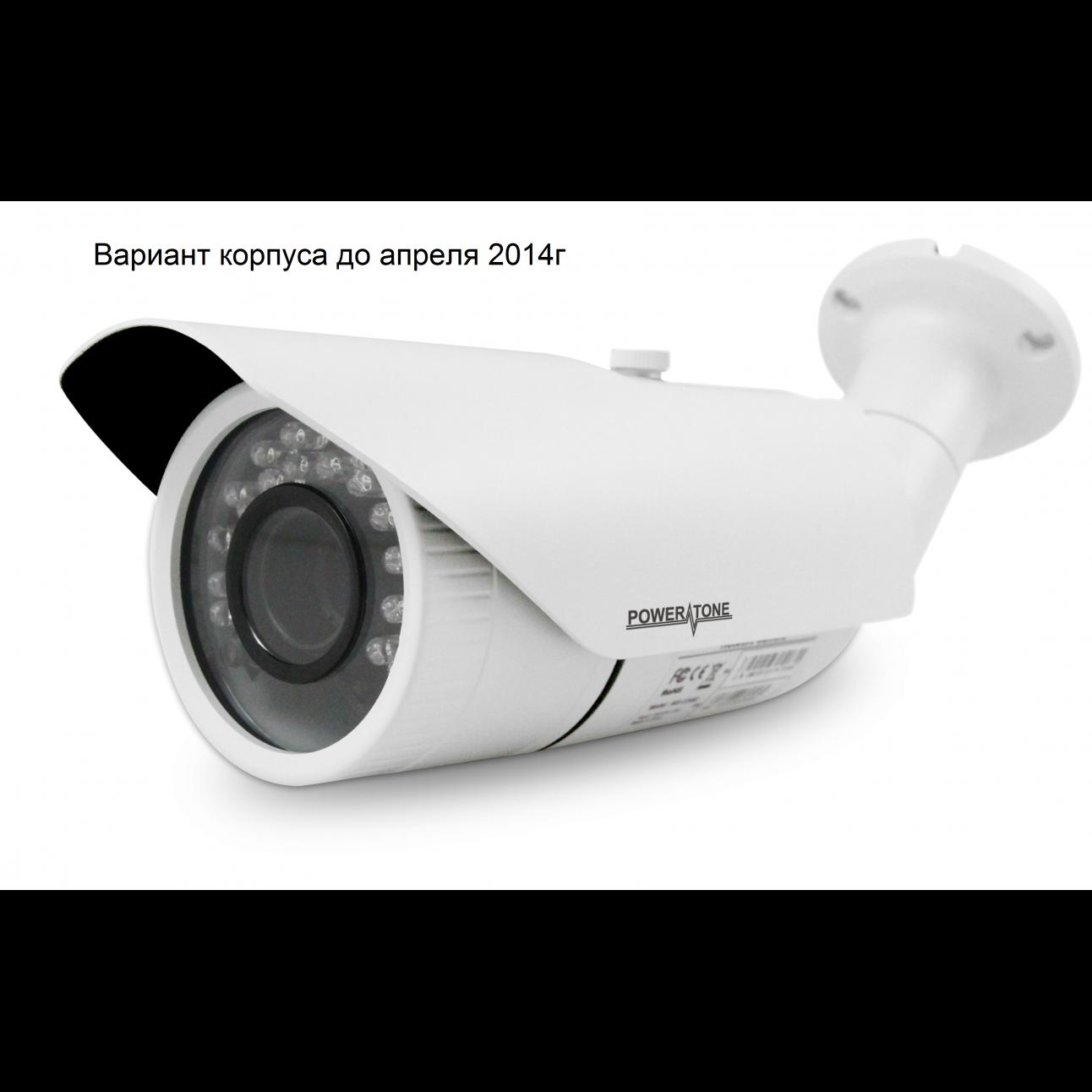 IP камера POWERTONE уличная 1.3Мп, c ИК подсветкой, 2.8-12мм, PoE, с обогревателем, с кронштейном