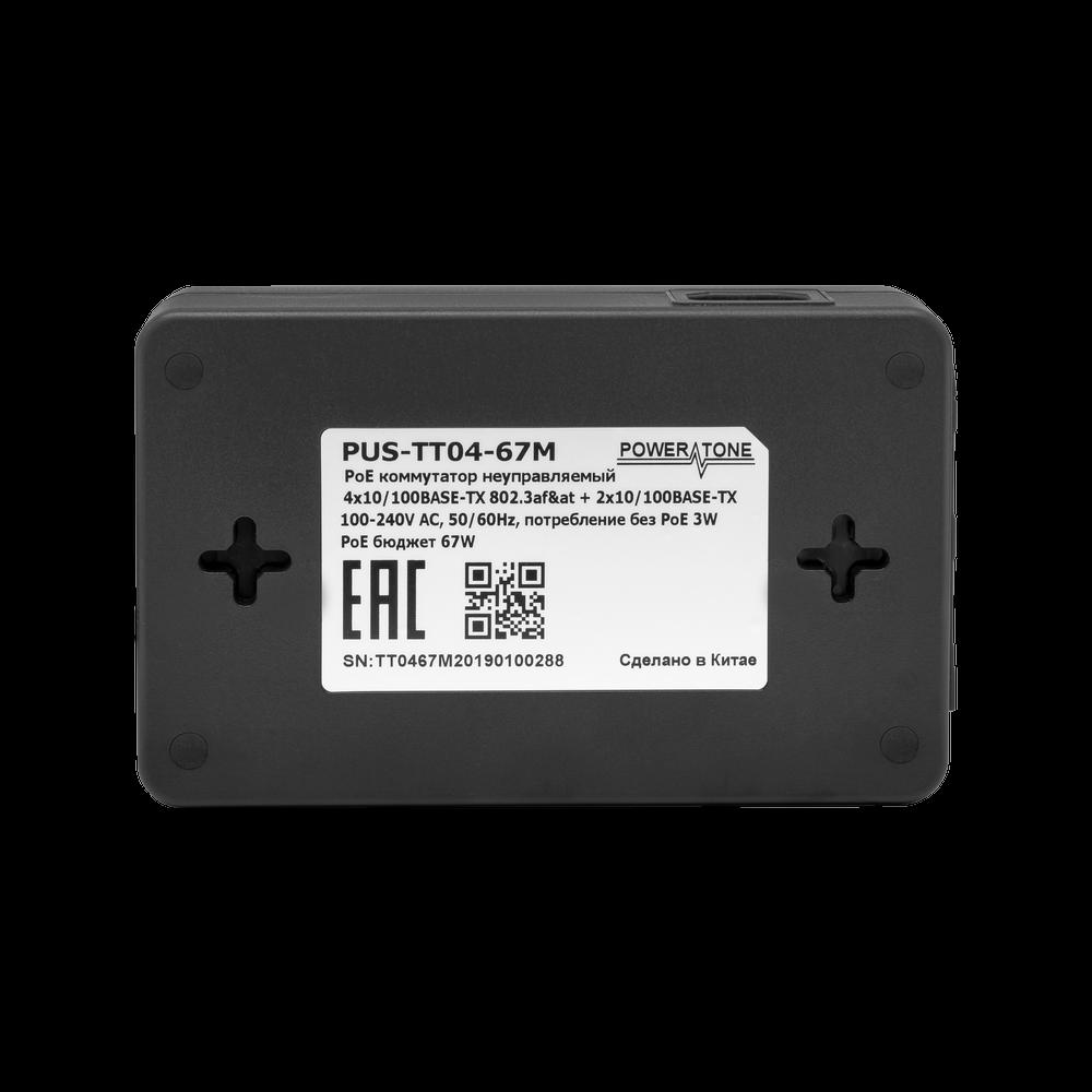PoE коммутатор неуправляемый PUS-TT04-67M, 4x10/100BASE-TX 802.3af&at + 2x10/100BASE-TX, PoE бюджет 67Вт, до 30Вт на порт