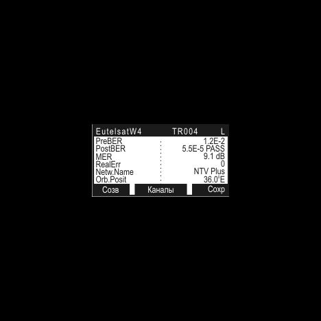 Измеритель сигналов DVB-S/S2 ИТ-12К Планар
