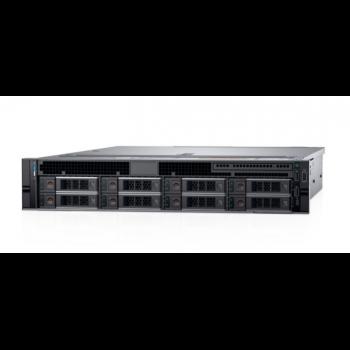 Сервер Dell PowerEdge R540, 1 процессор Intel Xeon Silver 4110 2.10GHz, 16GB DRAM