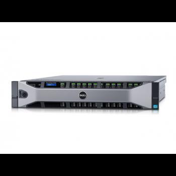 Шасси сервера DELL PowerEdge R730, 8SFF, PERC H730/1GB FBWC
