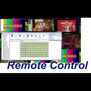 Программное обеспечение MS Remote Control для управления визуализацией