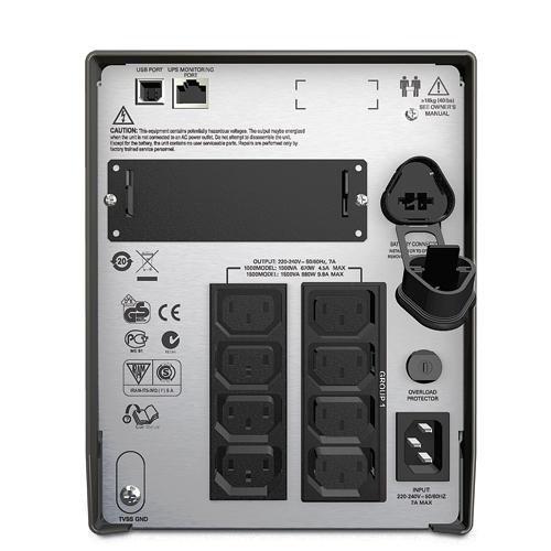 Источник бесперебойного питания Smart-UPS SMT, Line-Interactive, 1000VA / 700W, Tower