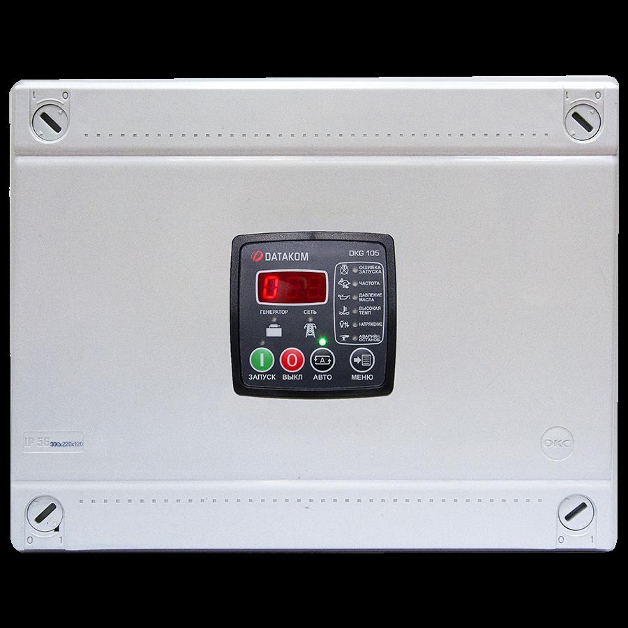 Блок автоматического ввода резерва (АВР) SNR, 220В до 40А, IP54 с возможность автоматического запуска генератора