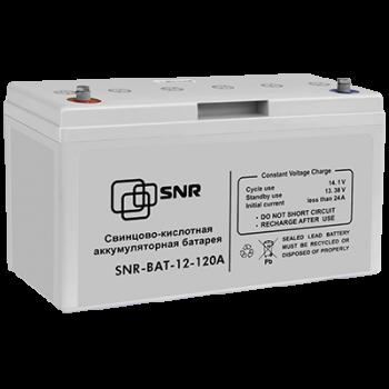 Батарея аккумуляторная SNR-BAT-12-120A