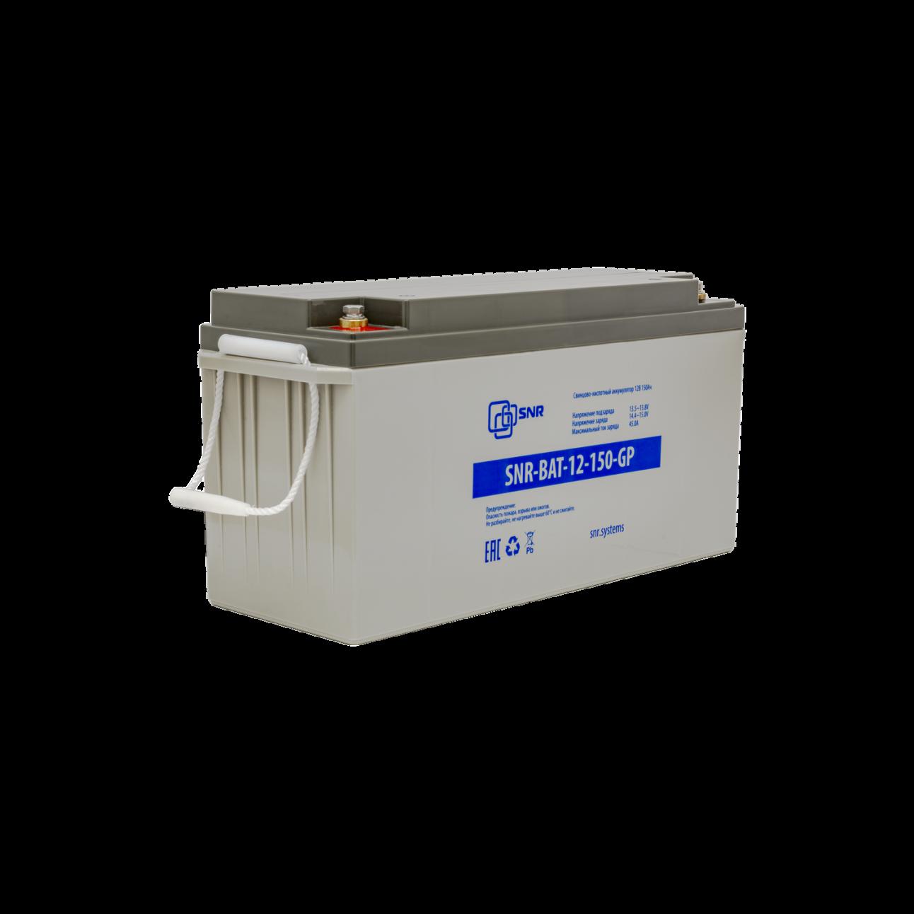 Свинцово-кислотный аккумулятор 12В 150Ач (SNR-BAT-12-150-GP)
