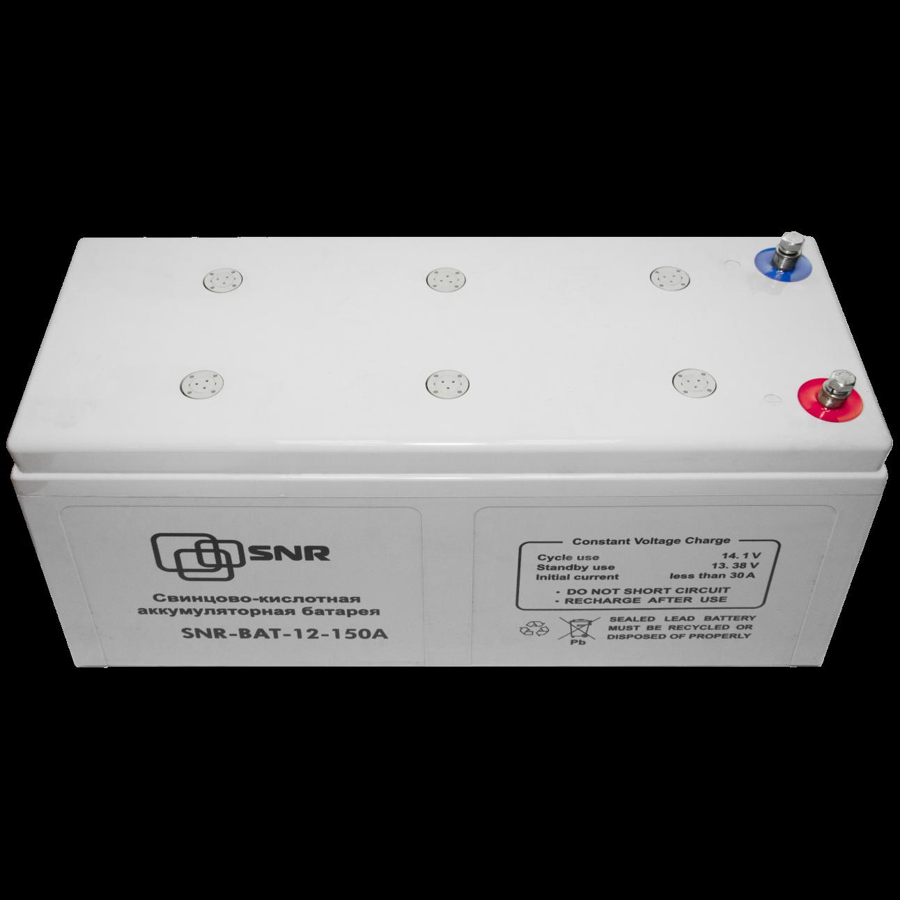 Аккумуляторная батарея SNR-BAT-12-150A для ИБП (с потертостями на корпусе, без упаковки)