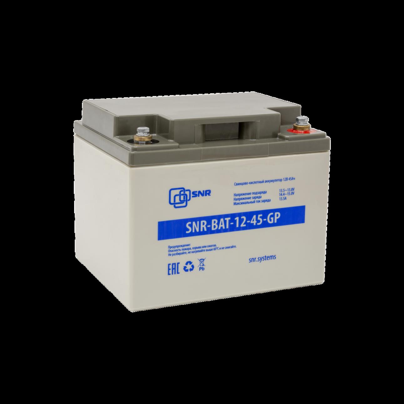 Свинцово-кислотный аккумулятор 12В 45Ач (SNR-BAT-12-45-GP)