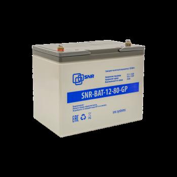 Свинцово-кислотный аккумулятор 12В 80Ач (SNR-BAT-12-80-GP)