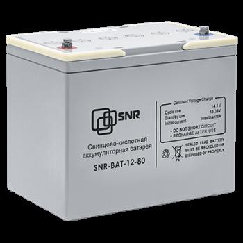 Батарея аккумуляторная SNR-BAT-12-80