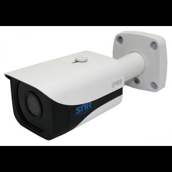 IP камера SNR-CI-DMB3.0I уличная мини 3.0Мп c ИК подсветкой, объектив 3.6мм, PoE, с кронштейном (уценка)