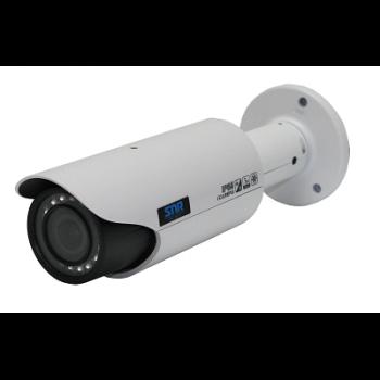 Уличная IP камера SNR-CI-DW3.0I-AM 3.0Мп c ИК подсветкой, моториз.объектив 3-9мм, PoE, обогреватель, с кронштейном