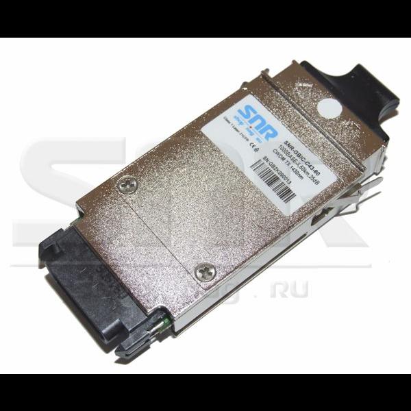 Модуль GBIC CWDM оптический, дальность до 60км (25dB), 1430нм