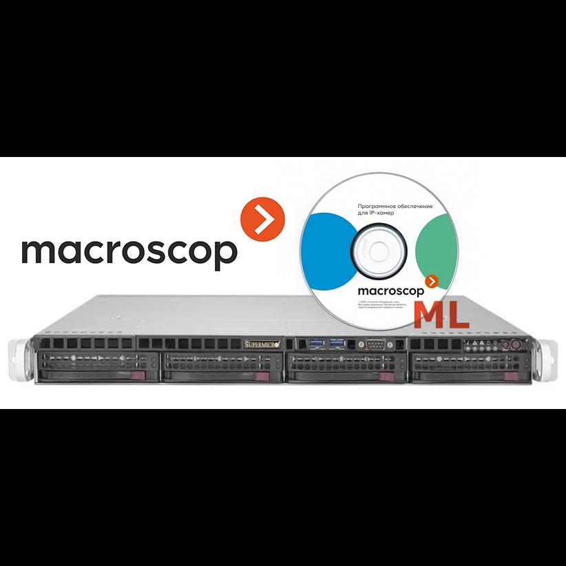 Интегрированный комплект системы видеонаблюдения SNR-Macroscop, 20 камер, 7 дней
