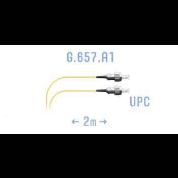 Шнур монтажный оптический FC/UPC SM G.657.A1 2 метра