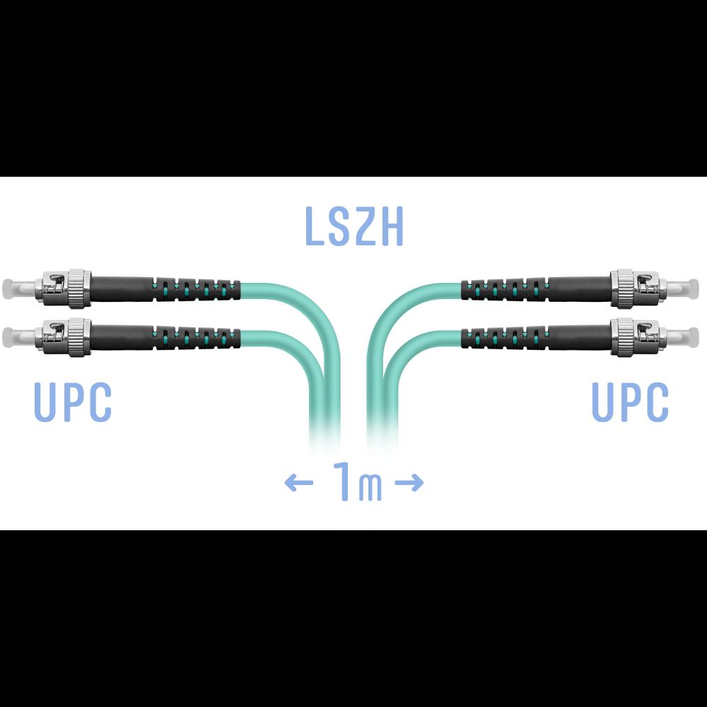Патчкорд оптический ST/UPC MM Duplex 1 метров